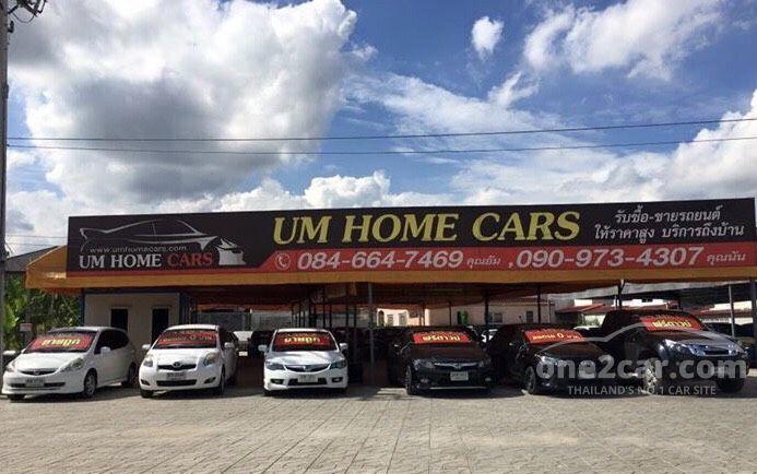 UM HOME CARS