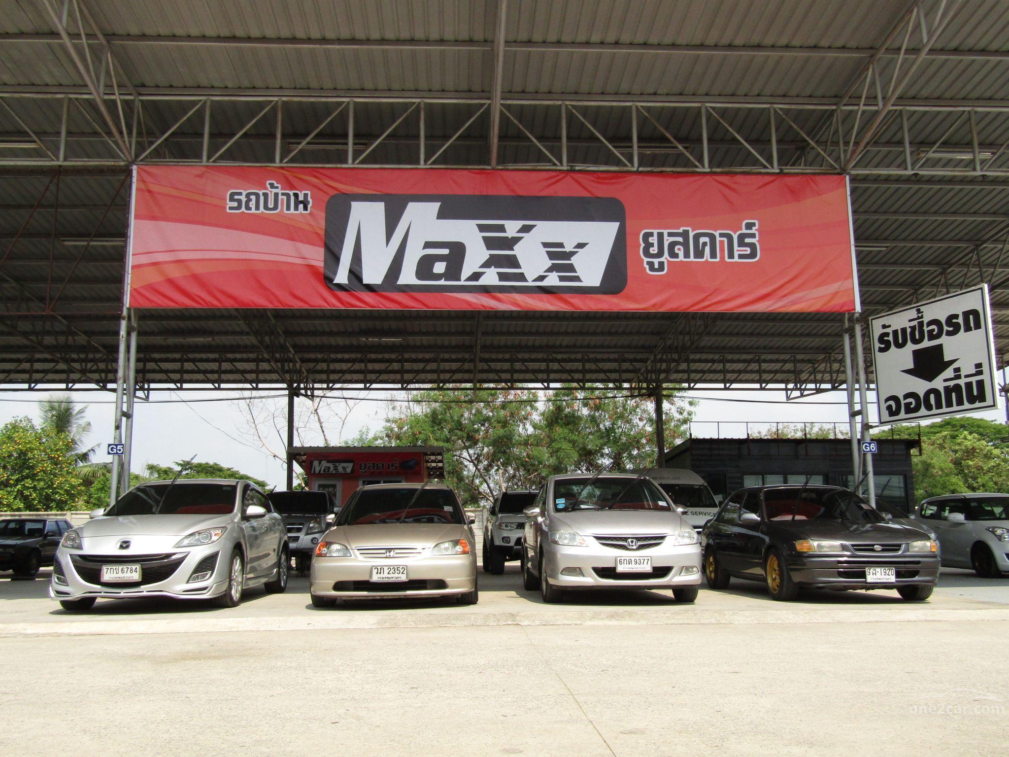 รถบ้าน Maxx ยูสคาร์