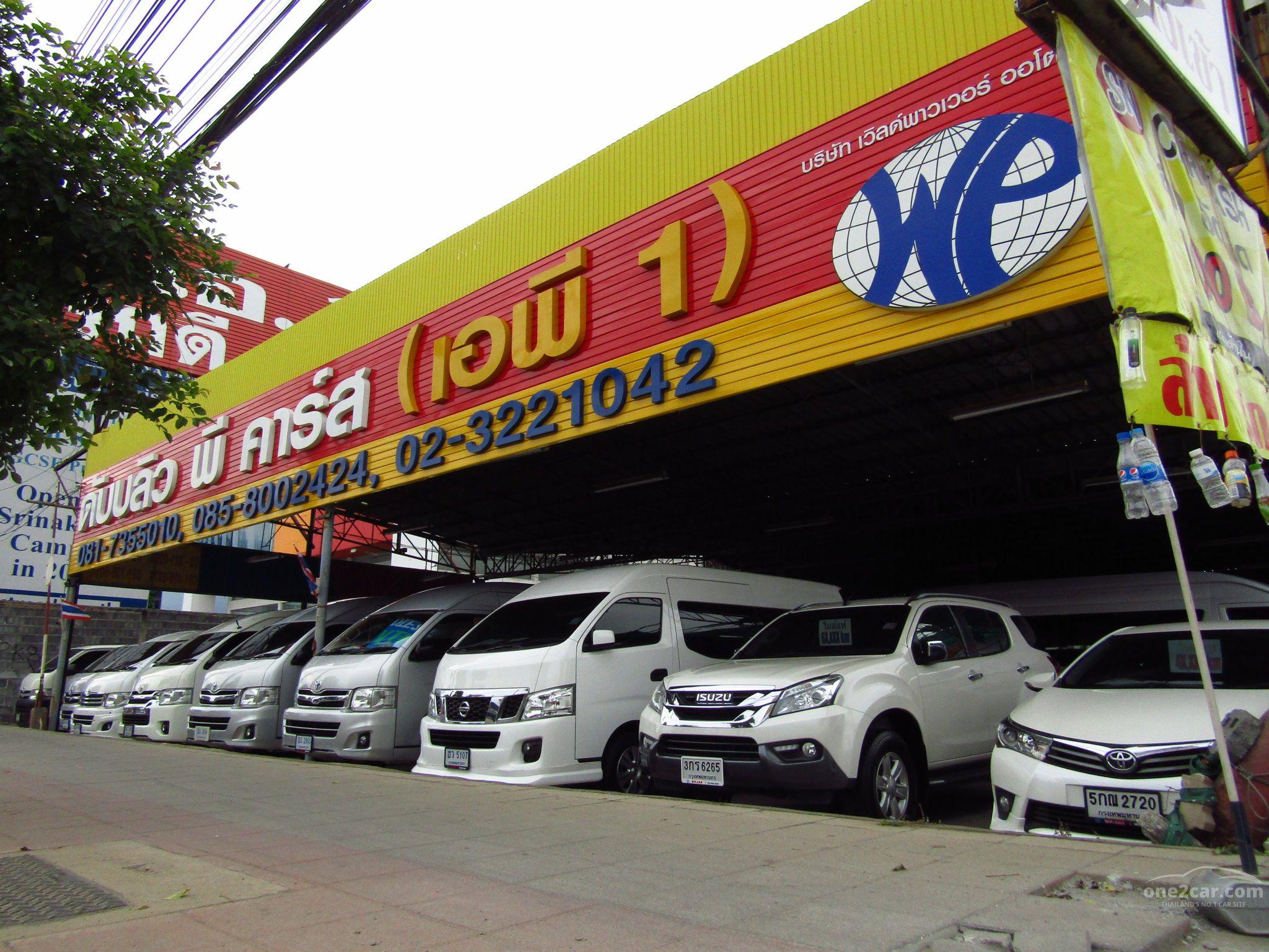 (AP.1) W.P. CAR