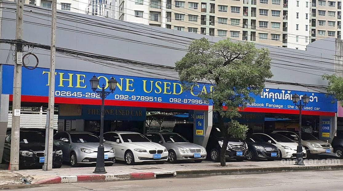 THE ONE USED CAR เดอะวัน ยูสคาร์