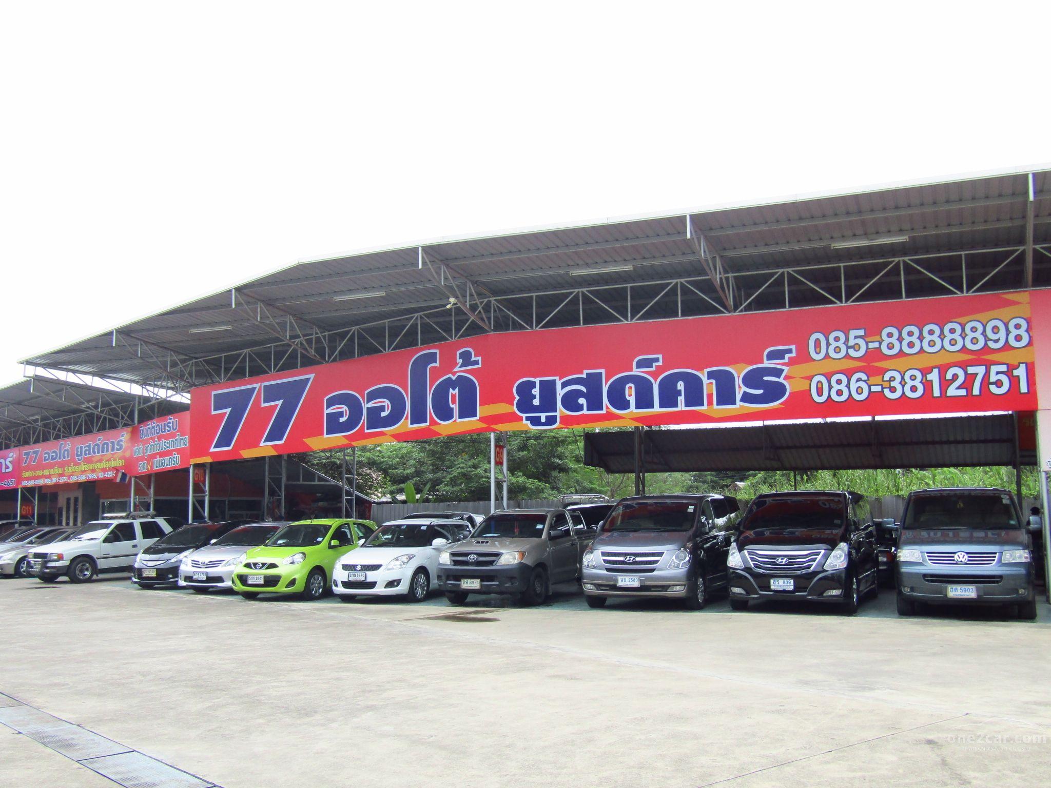 77 AUTO USED CAR