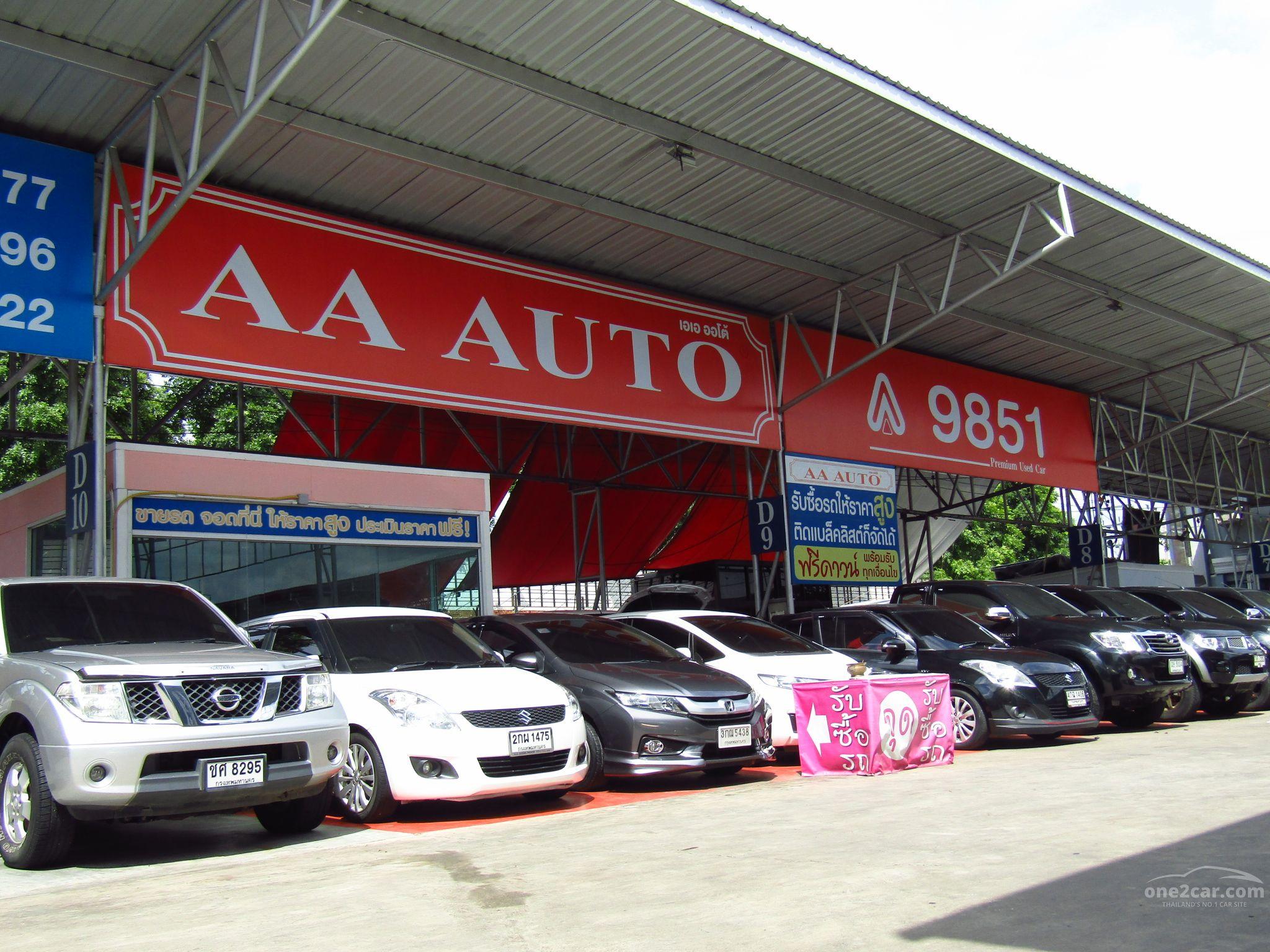 AA -9851 AUTO