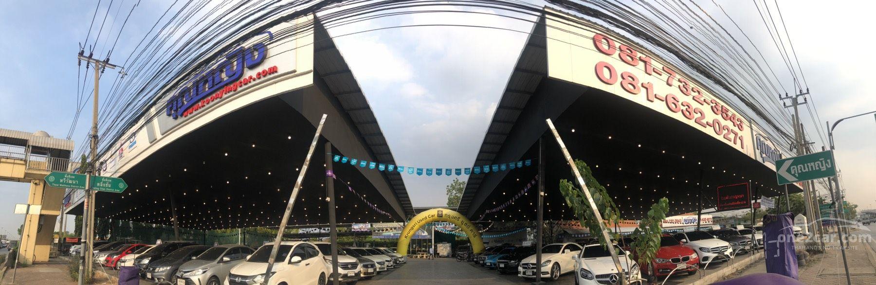 คุณหญิง one2car - Found 126 cars results for sale in Thailand