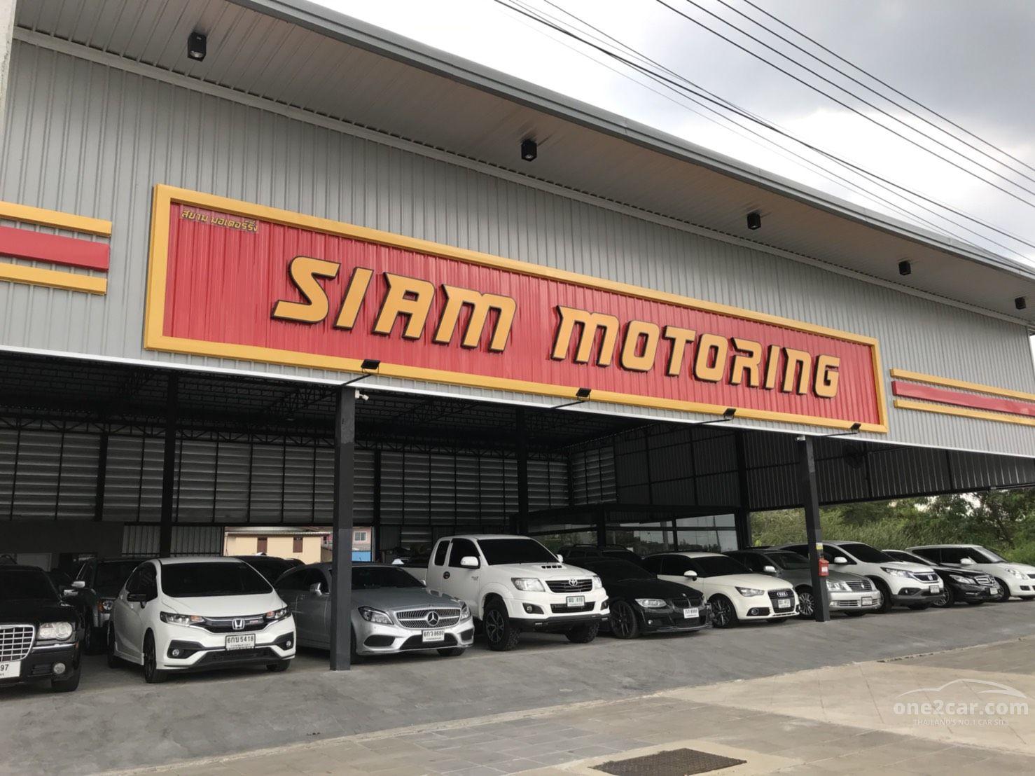 SIAM MOTORING