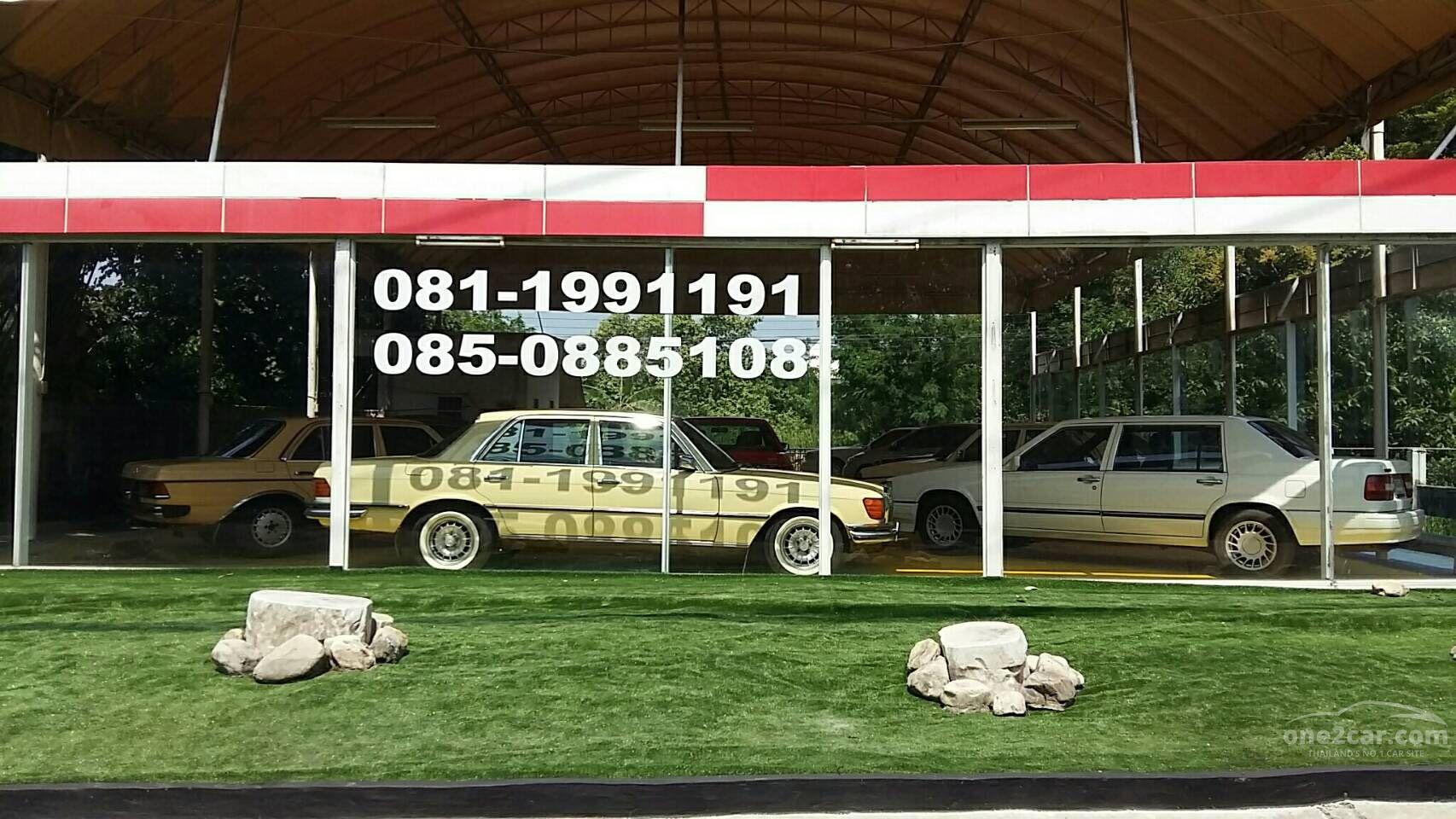 KKP 555 AUTO