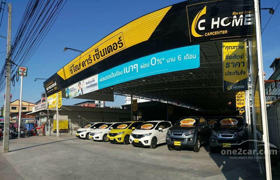 C Home Car Center