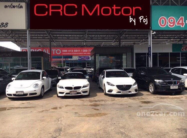 CRC Motor by poj