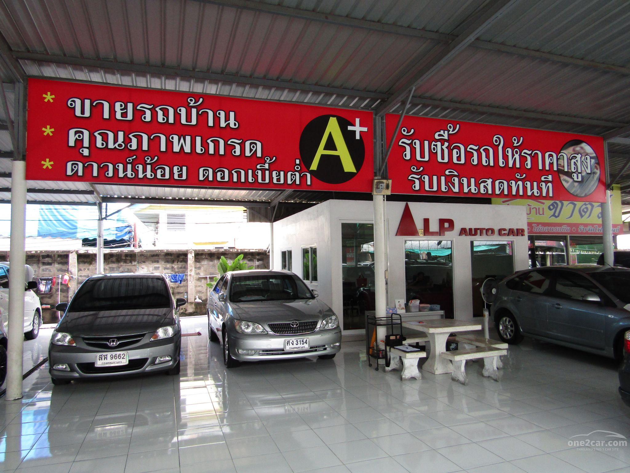 LP. AUTOCAR