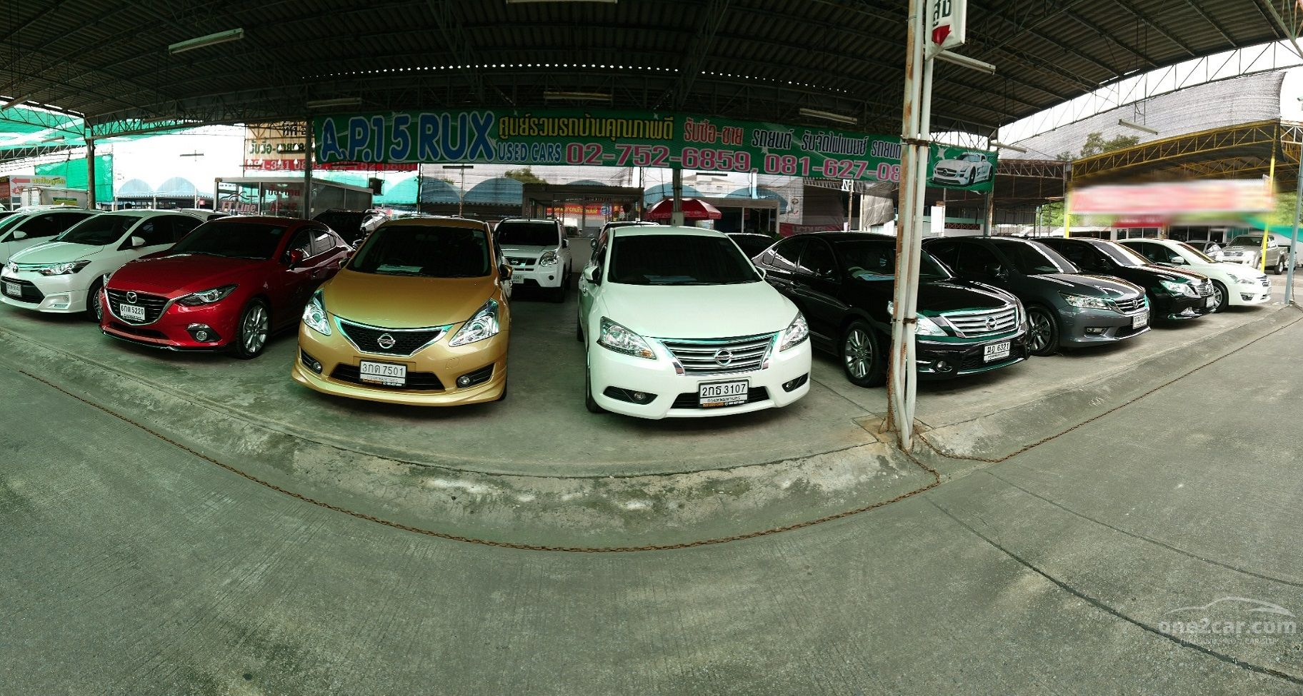 RUX USED CARS