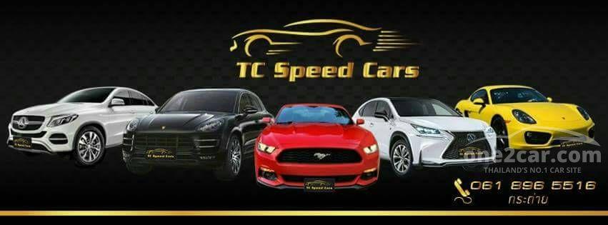 TC speed cars