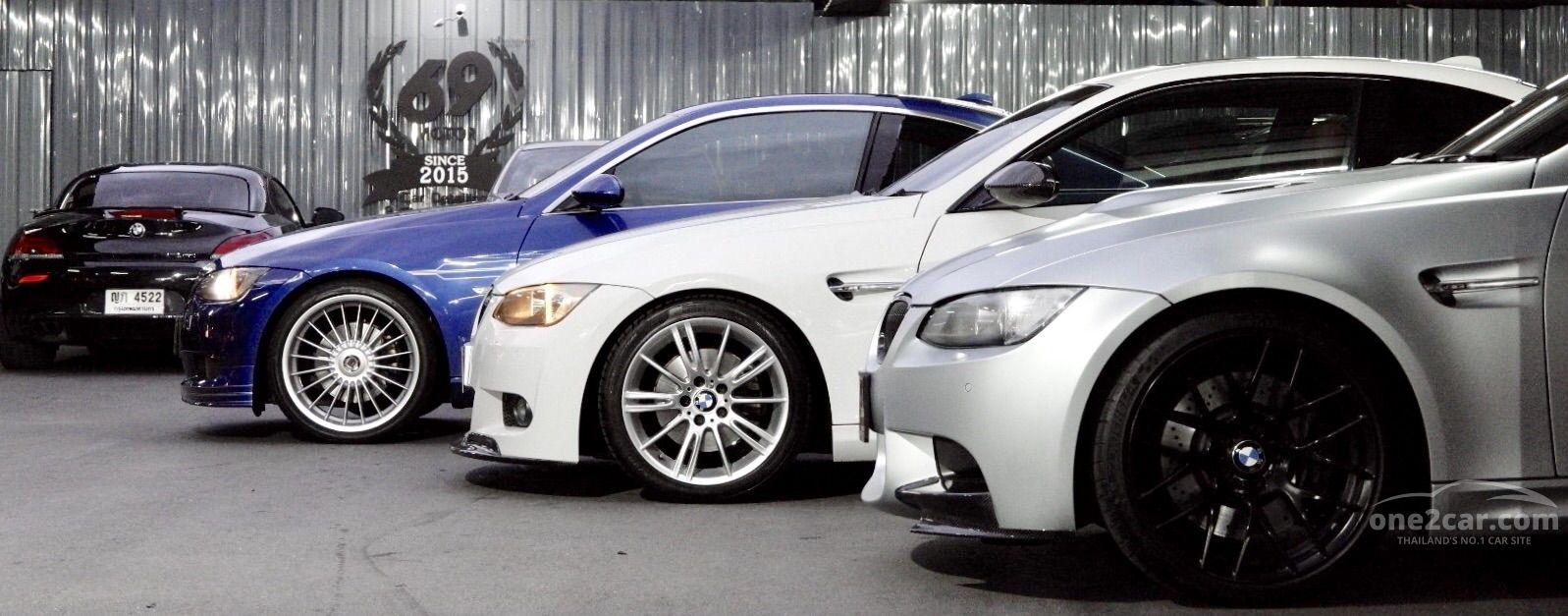 69 auto sale one2car - ผลการค้นหา พบรถจำนวน 30 คัน สำหรับขาย ในประเทศไทย