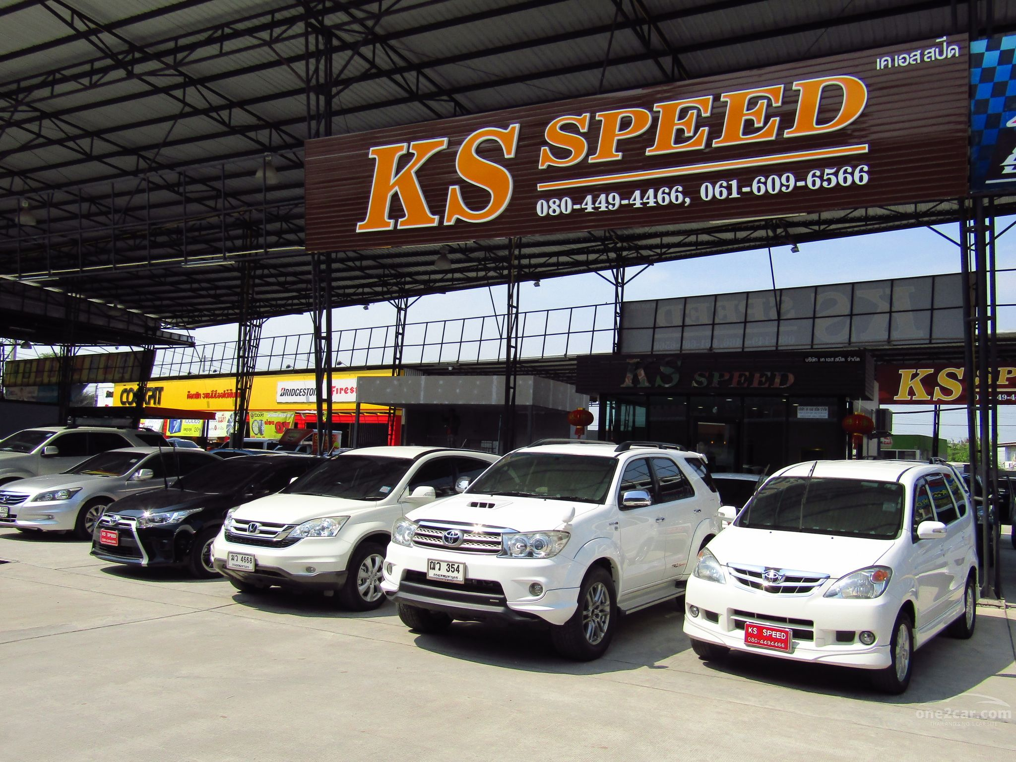 KS SPEED